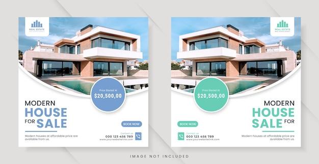 Недвижимость для публикации в социальных сетях или квадратного баннера