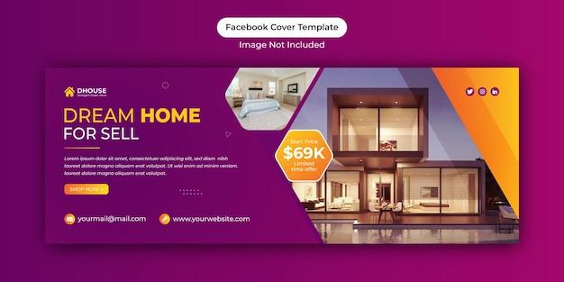 販売のための不動産の家facebookのカバーバナー広告テンプレートデザイン