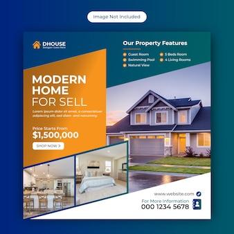 販売のための不動産の家ソーシャルメディアのインスタグラムの投稿または正方形のウェブバナー広告テンプレート