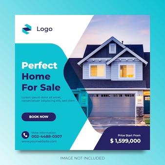Недвижимость дом для продажи дизайн шаблона рекламы в социальных сетях