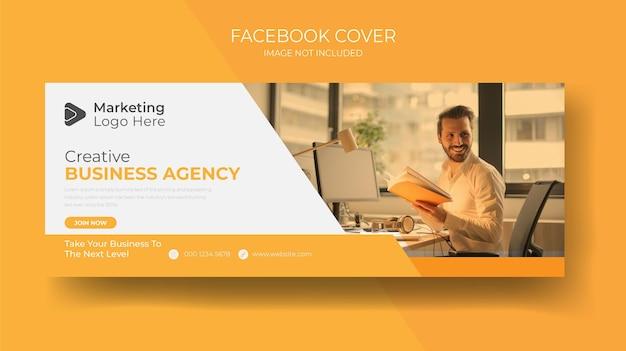 不動産住宅賃貸販売ソーシャルメディア投稿facebookカバーとタイムラインウェブ広告バナーテンプレート