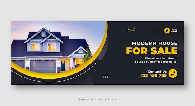 Недвижимость продажа дома facebook обложка веб-баннер