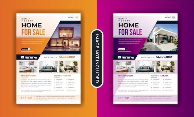 전단지 템플릿-부동산 주택 판매