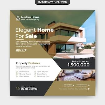 Шаблон сообщения в instagram о продаже недвижимости Premium векторы