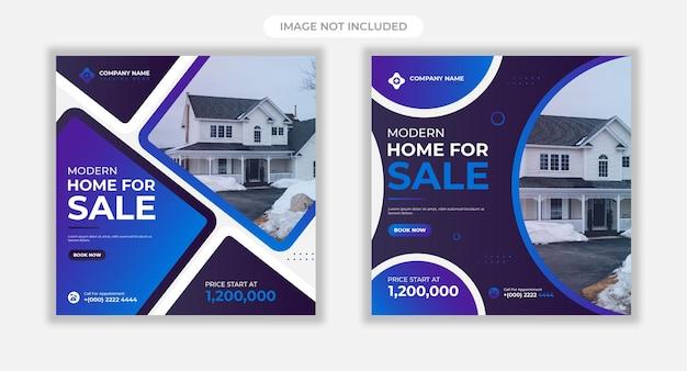 부동산 주택 판매 웹 배너 또는 소셜 미디어 게시물 템플릿