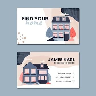 Real estate horizontal business card