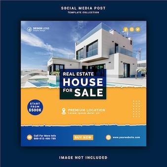 販売ソーシャルメディアの投稿のための不動産の家