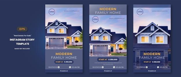 Недвижимость на продажу дома в соцсетях