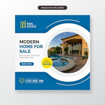 Недвижимость дом идеальная недвижимость дом на продажу в социальных сетях веб-баннер рекламный шаблон Premium векторы