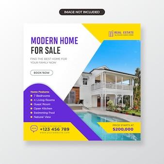 Недвижимость дом недвижимость дом для продажи сообщение в социальных сетях и рекламный шаблон веб-баннера