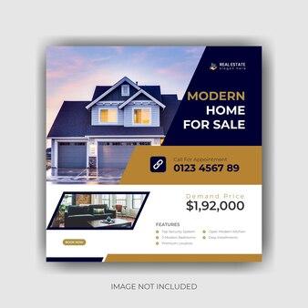 부동산 집 소셜 미디어 게시물 또는 사각형 배너 템플릿 디자인