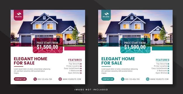 부동산 집 소셜 미디어 게시물 또는 정사각형 웹 배너 및 전단지 템플릿