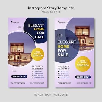 Шаблон рекламного баннера instagram facebook story