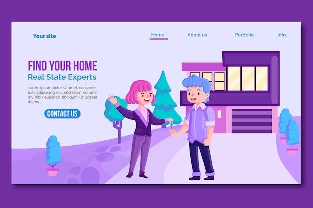 부동산 방문 페이지 평면 디자인 서식 파일