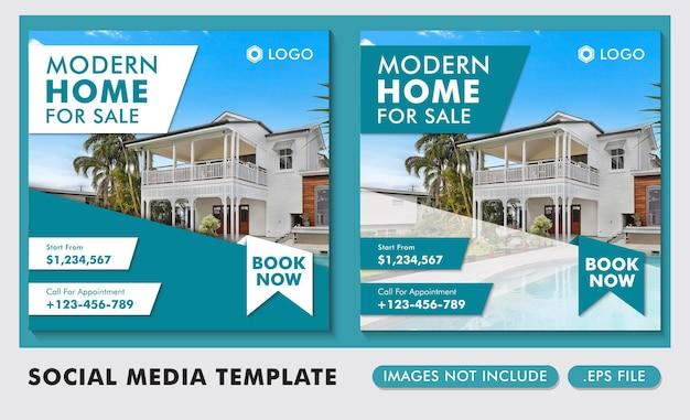 Пост в социальных сетях о продаже недвижимости или квадратный баннер