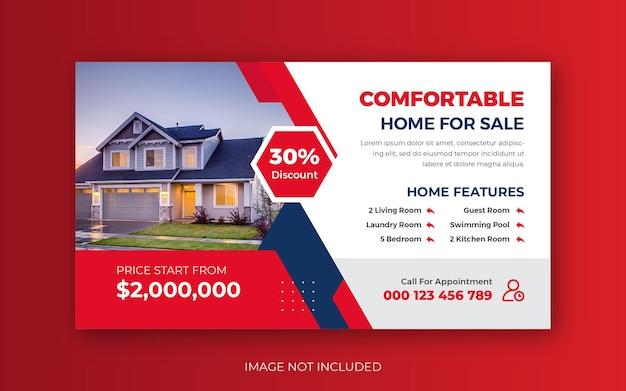 不動産現代住宅販売youチューブサムネイルまたはwebバナーテンプレートデザイン