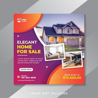 Продажа недвижимости или дома в instagram в социальных сетях