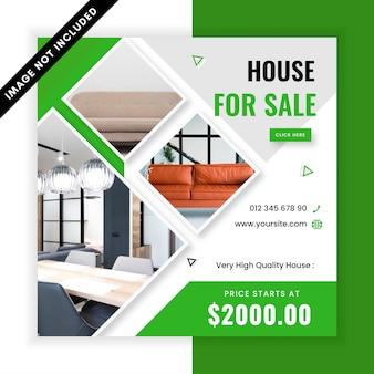 Real estate post banner square social media template