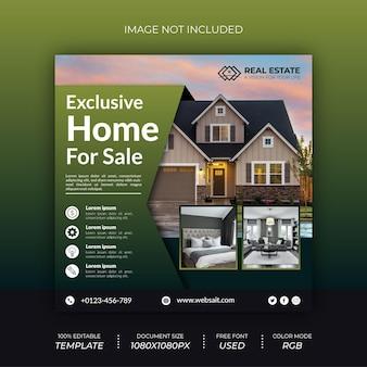 Дизайн постов о недвижимости