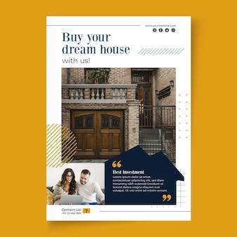 Шаблон плаката недвижимости