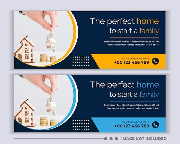 Шаблон баннера в социальных сетях по недвижимости