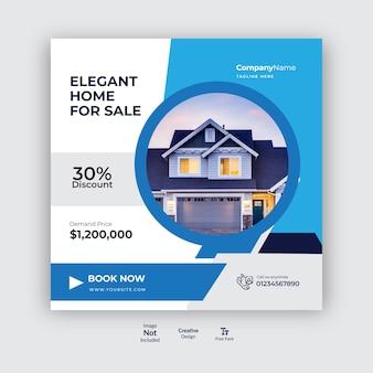 Дизайн поста в социальных сетях о недвижимости