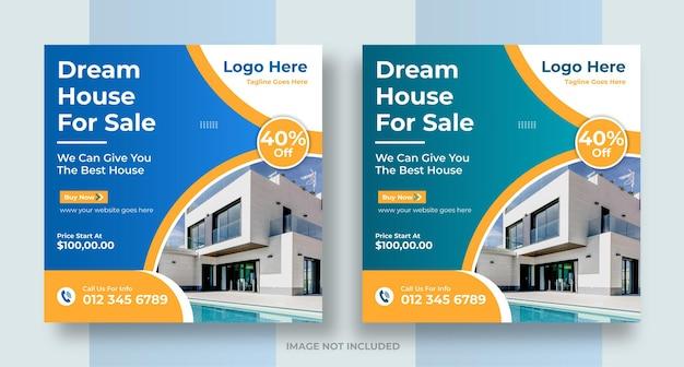 부동산 소셜 미디어 게시물 집 재산 instagram 게시물 또는 정사각형 웹 배너 디자인