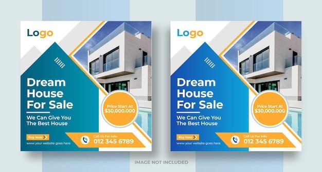Недвижимость в социальных сетях, пост, недвижимость, пост в инстаграм, или квадратный дизайн веб-баннера