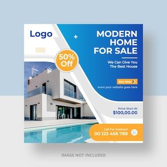 不動産ソーシャルメディアポストハウスプロパティinstagramポストまたは正方形のウェブバナーデザイン