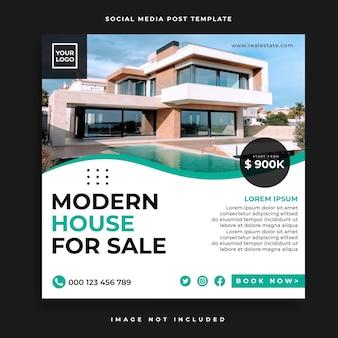 Пост в социальных сетях о недвижимости или рекламный шаблон квадратного веб-баннера