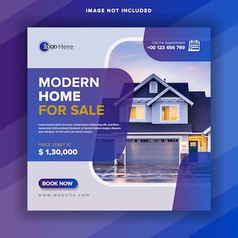 Шаблон сообщения в социальных сетях о недвижимости или квадратный веб-баннер