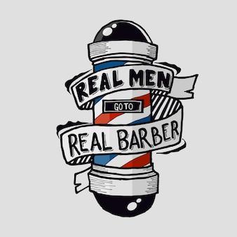 本物の男性が本物の理髪師に行く