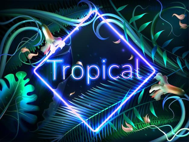 Реалистичные тропические листья с неоновой рамкой и буквами