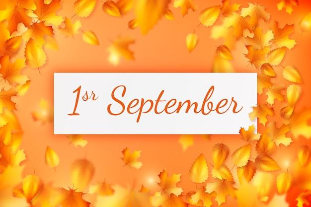 Реалистичный фон 1 сентября