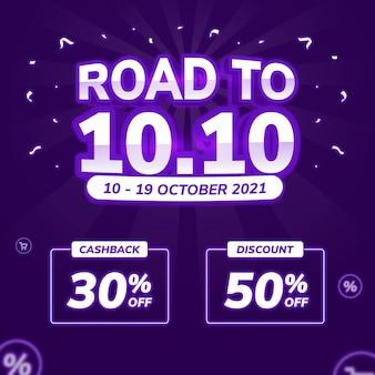 Шаблон сообщения в социальных сетях realistic 1010 flash sale