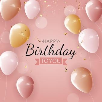 リアルな3dバルーン、お誕生日おめでとうございます