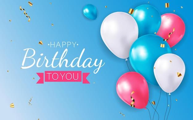 Реалистичный 3d воздушный шар, поздравление с днем рождения