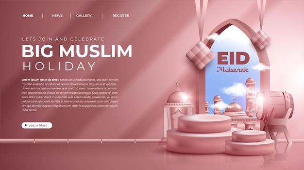 Eid mubarak 또는 eid al fitr 방문 페이지를위한 사실적인 3d 이슬람 장식 구성