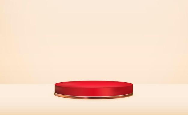 明るい背景の上の現実的な3d赤い台座化粧品プレゼンテーションファッション雑誌のためのトレンディな空の表彰台ディスプレイ