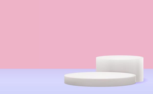 リアルな3d白い台座