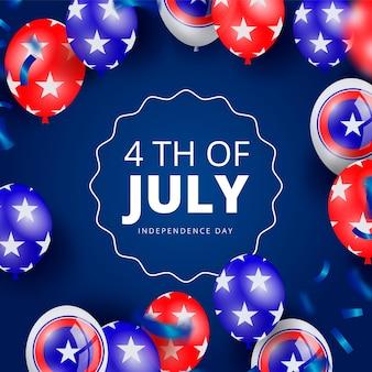 Реалистичные воздушные шары 4 июля день независимости