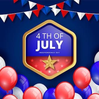 7月の独立記念日の風船の背景の現実的な4日
