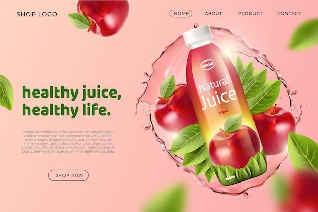 商品のランディングページを含むリアルな広告