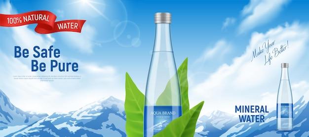 天然ミネラルウォーターのボトルと現実的な広告テンプレート