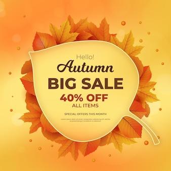 Realistic autumn sale concept