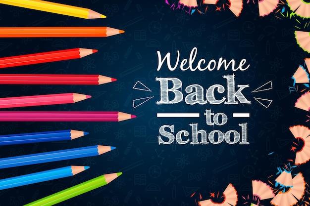 鉛筆で現実的な学校の背景に戻る