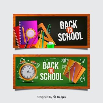 Реалистичные баннеры обратно в школу