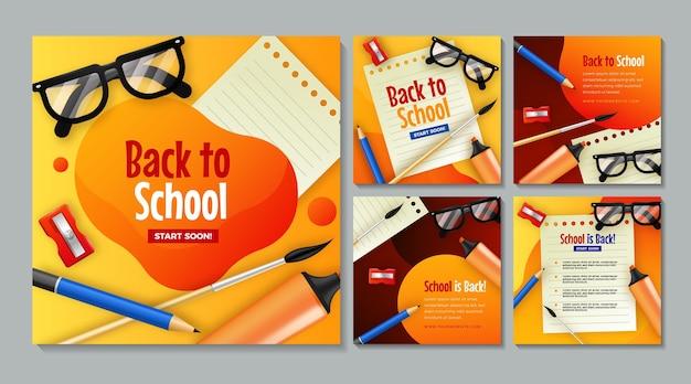 現実的な学校に戻るinstagramの投稿コレクション