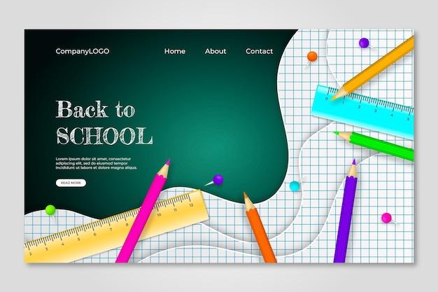 Реалистичный шаблон целевой страницы обратно в школу Бесплатные векторы