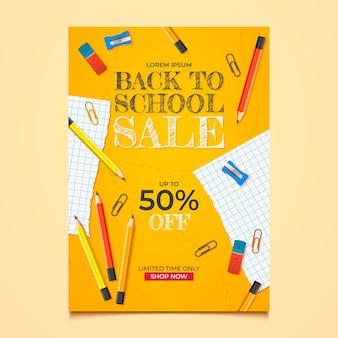 학교 판매 수직 포스터 템플릿으로 현실적인 돌아가기 무료 벡터